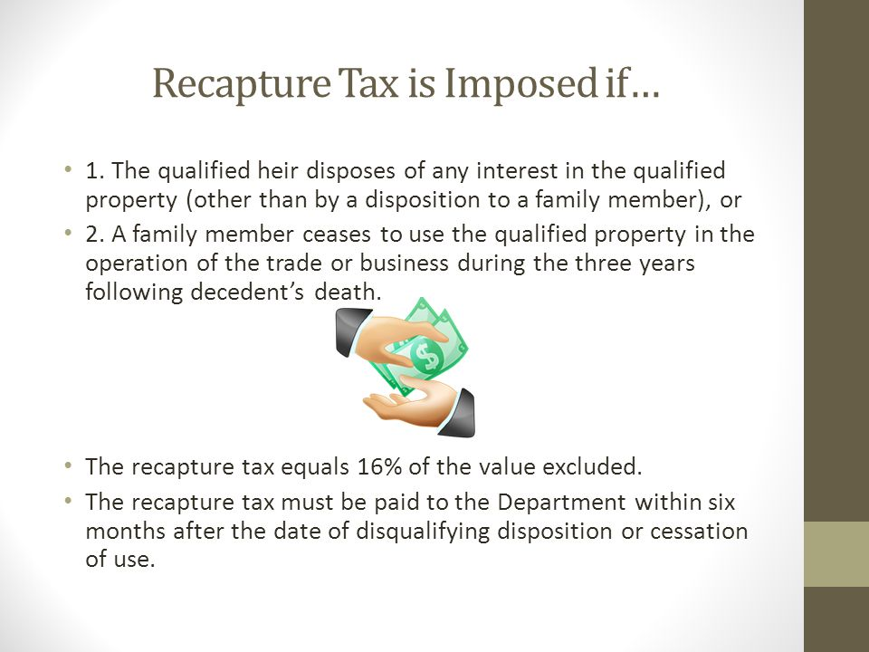 Recapture Tax is Imposed if… 1.