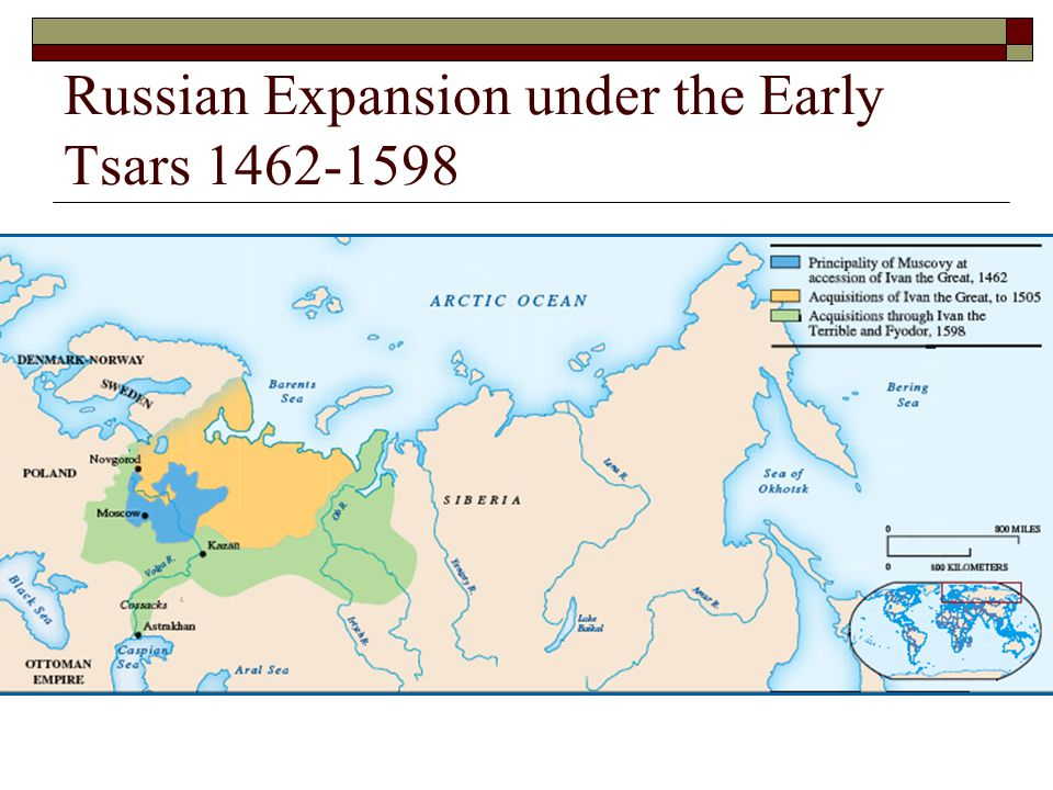 Russian Expansion under the Early Tsars 1462-1598