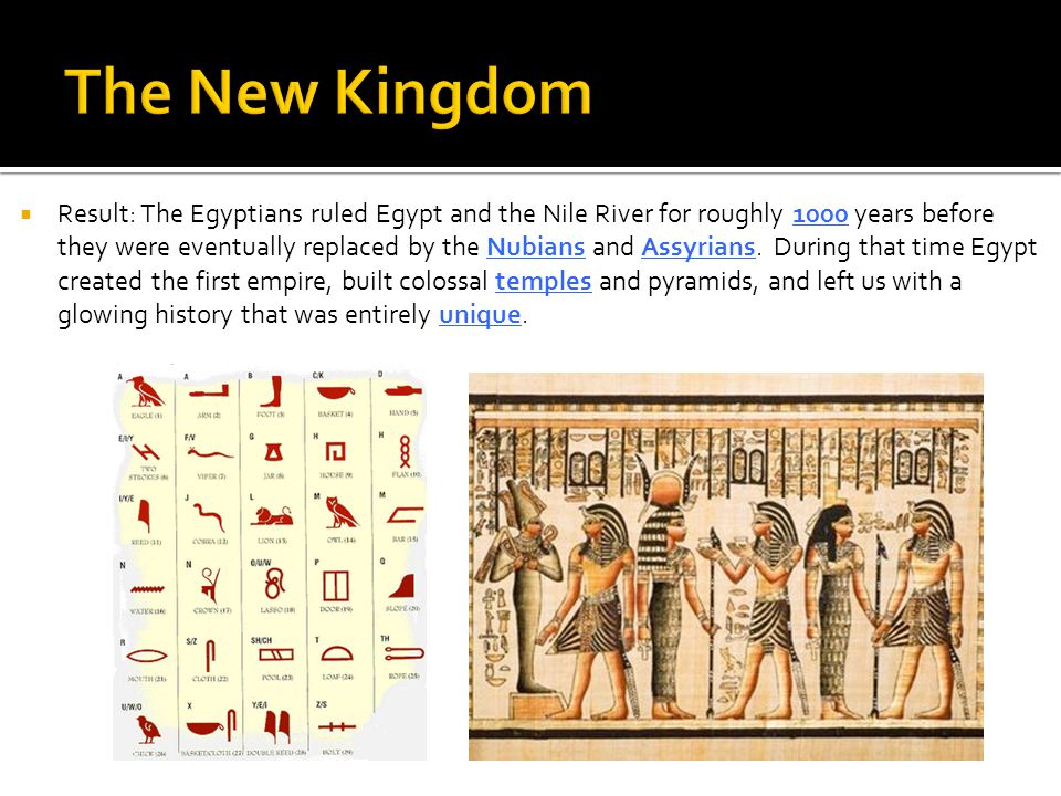  Result: The Egyptians ruled Egypt and the Nile River for roughly 1000 years before they were eventually replaced by the Nubians and Assyrians. Durin