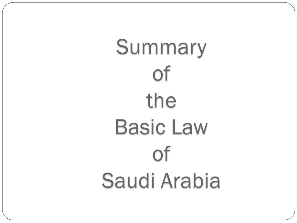 Summary of the Basic Law of Saudi Arabia