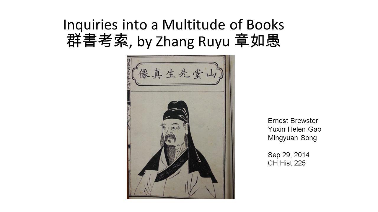 Who was Zhang Ruyu.Overview of Biographical Sources Wu Shidao's 吳師道 (ca.