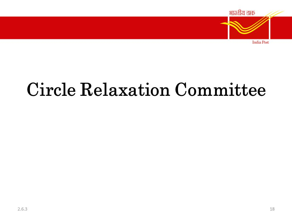 Circle Relaxation Committee 182.6.3