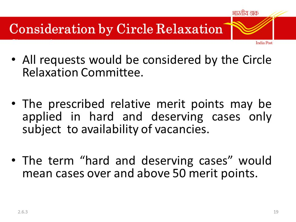 Consideration by Circle Relaxation Committee All requests would be considered by the Circle Relaxation Committee. The prescribed relative merit points