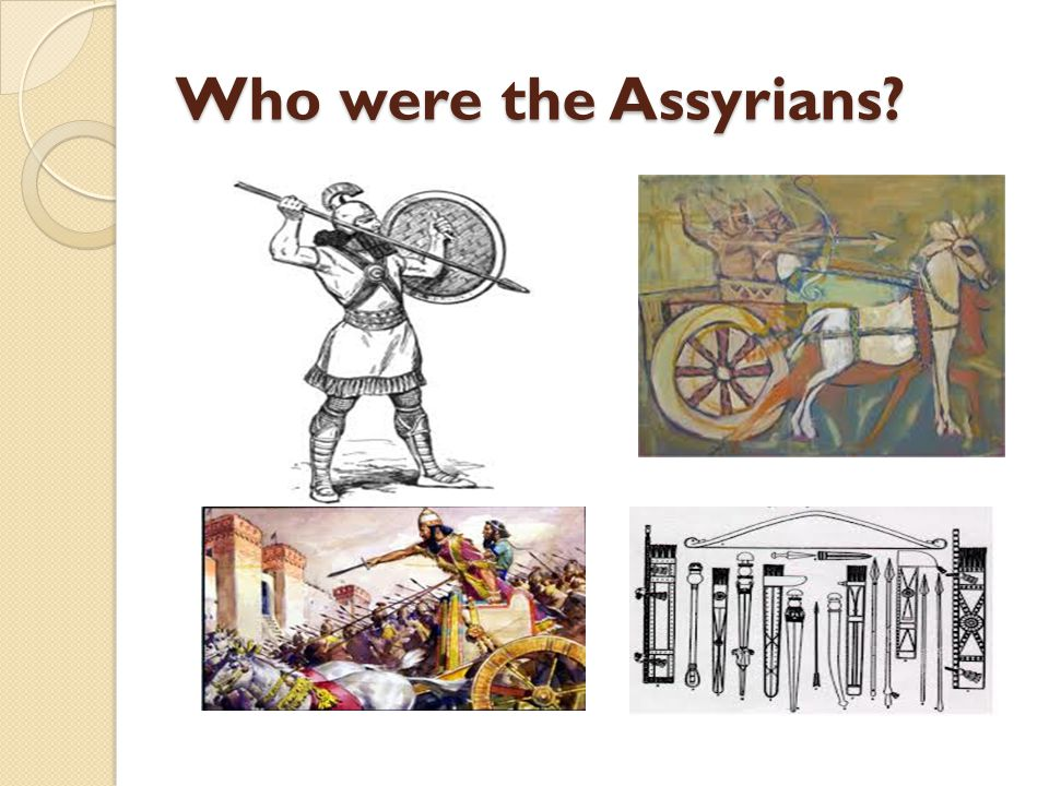 Who were the Assyrians?
