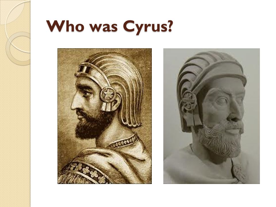 Who was Cyrus?