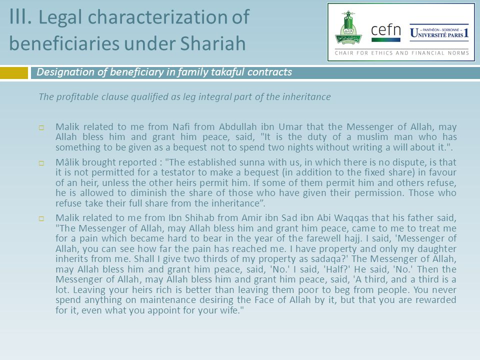 The profitable clause qualified as leg integral part of the inheritance  Malik related to me from Nafi from Abdullah ibn Umar that the Messenger of A