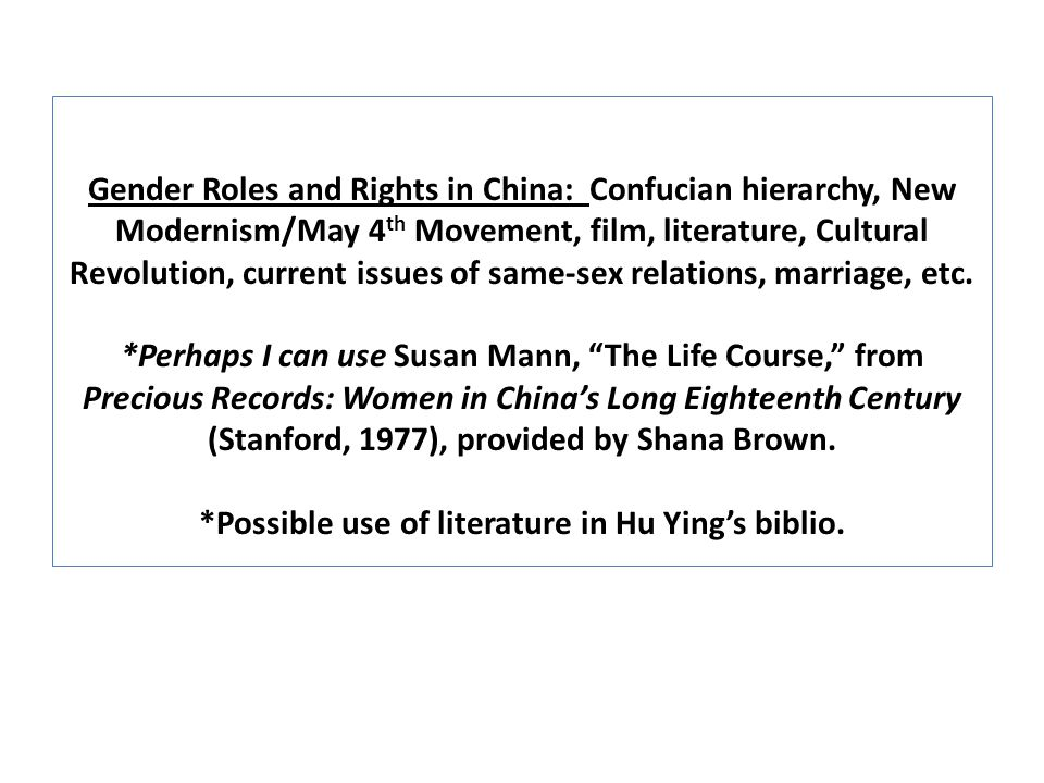 According to our presenter, Hu Ying, the modern attitudes against homosexuality were brought by Westerners in the late 19 th and early 20 th centuries.