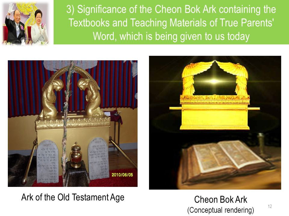 법궤 12 Ark of the Old Testament Age 3) Significance of the Cheon Bok Ark containing the Textbooks and Teaching Materials of True Parents' Word, which i