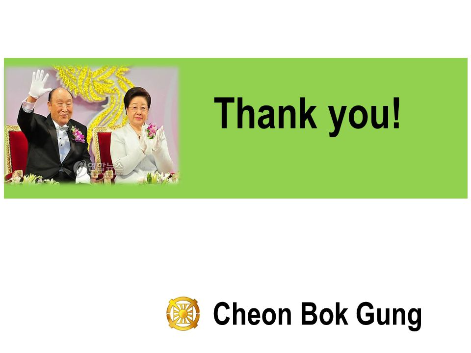 Thank you! Cheon Bok Gung