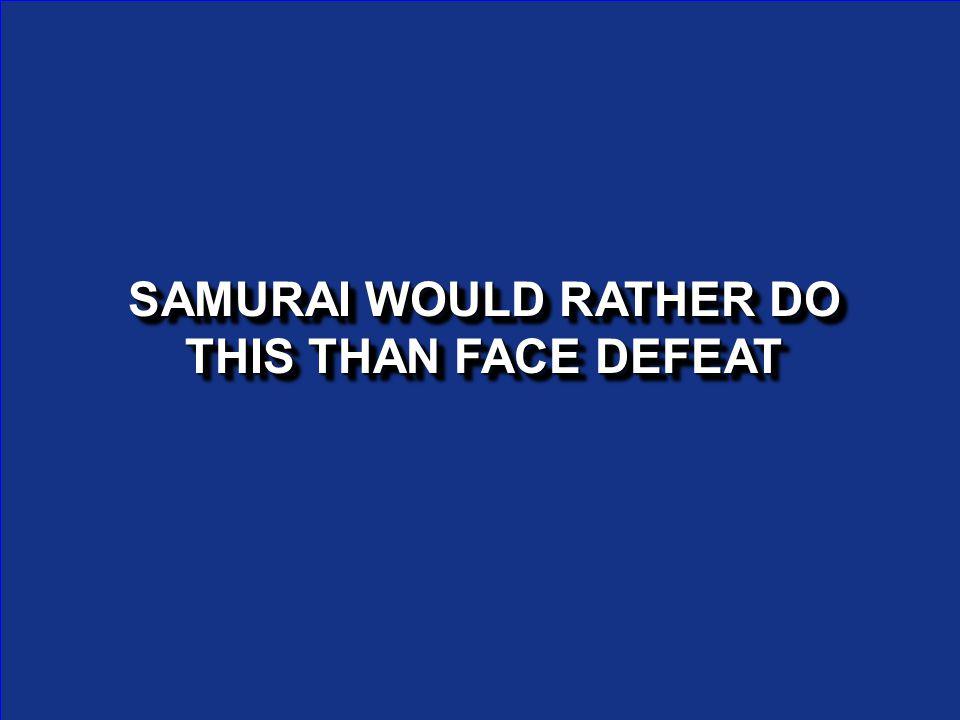 WHAT IS THE SHOGUN?