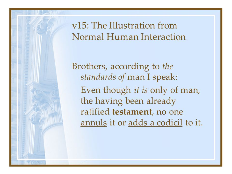 v15: The Illustration from Normal Human Interaction Brothers, according to the standards of man I speak: Even though it is only of man, the having been already ratified testament, no one annuls it or adds a codicil to it.