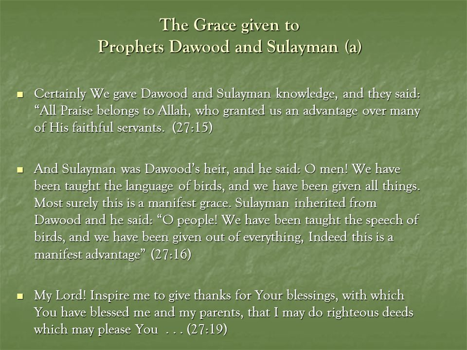"""The Grace given to Prophets Dawood and Sulayman (a) Certainly We gave Dawood and Sulayman knowledge, and they said: """"All Praise belongs to Allah, who"""
