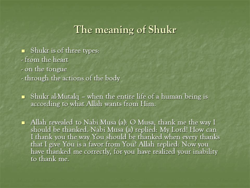 Lessons from the Death of Nabi Sulayman (a) ■ ■ The Story of Nabi Sulayman (a) and the angel of death ■ However strong a human being is, he is till weak and powerless in the face of Allah's decree.