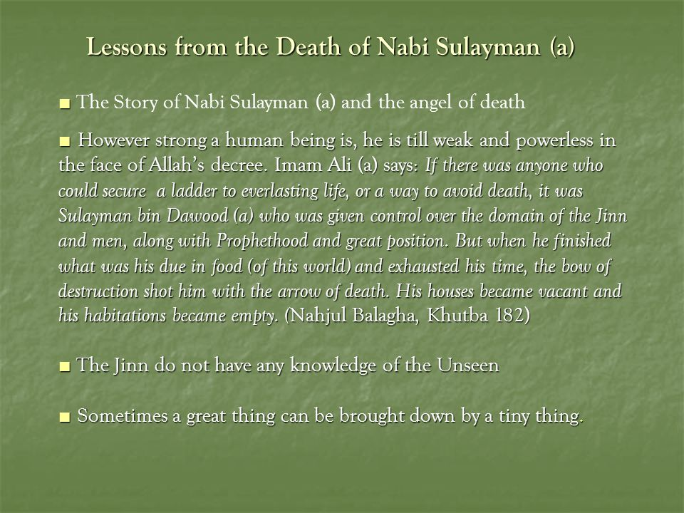 Lessons from the Death of Nabi Sulayman (a) ■ ■ The Story of Nabi Sulayman (a) and the angel of death ■ However strong a human being is, he is till we