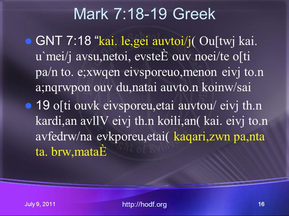 July 9, 2011 http://hodf.org 16 Mark 7:18-19 Greek GNT 7:18 kai.