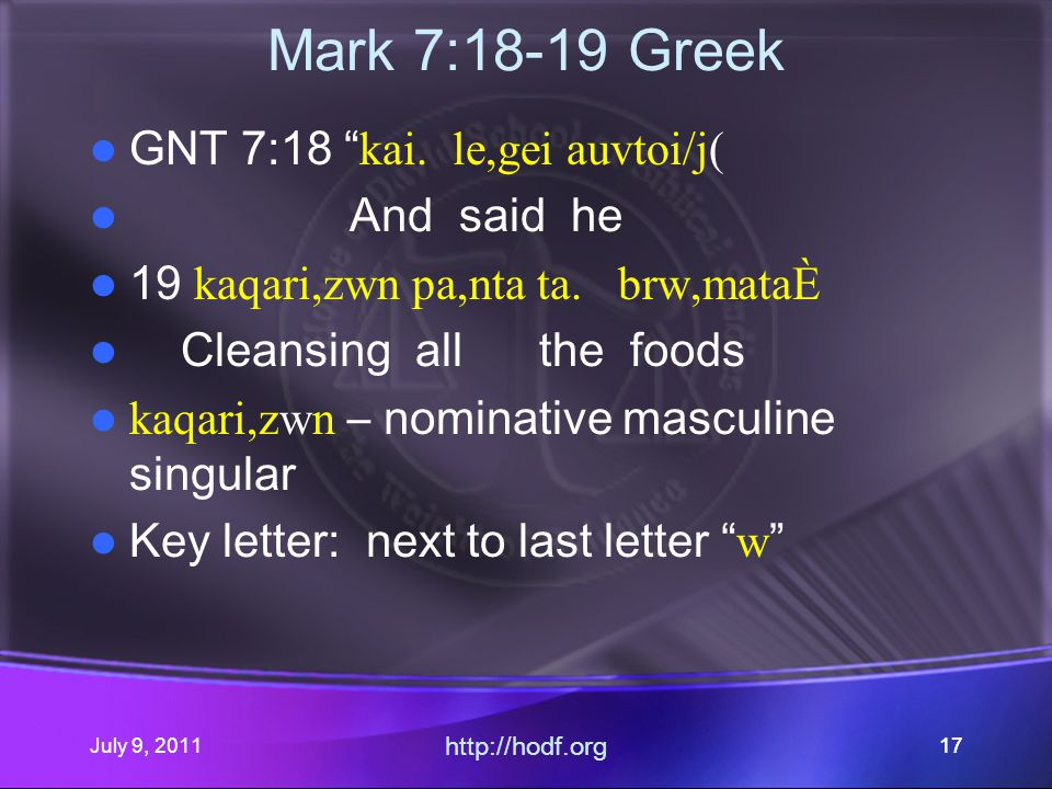 July 9, 2011 http://hodf.org 17 Mark 7:18-19 Greek GNT 7:18 kai.