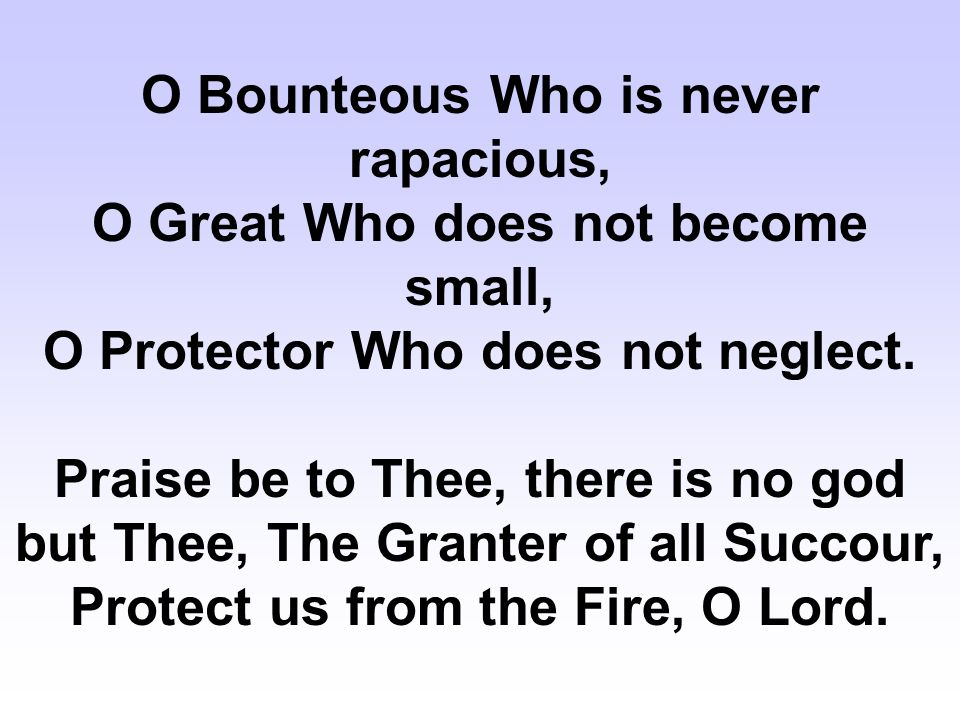 O Bounteous Who is never rapacious, O Great Who does not become small, O Protector Who does not neglect.