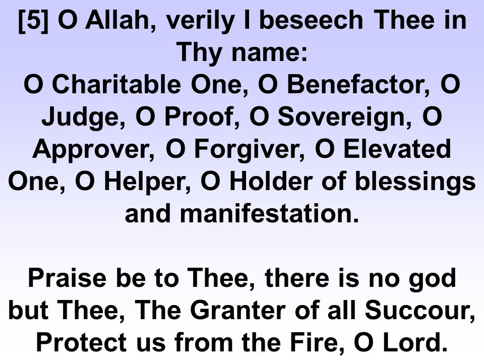 [18] O Everlasting in His Kingdom, O Eternal in His sovereignty, O Greatest in His grandeur, O Most Merciful to His servants, O Knower of everything, O Forbearing to he who disobeys Him, O Magnanimous to he places his hope in Him,