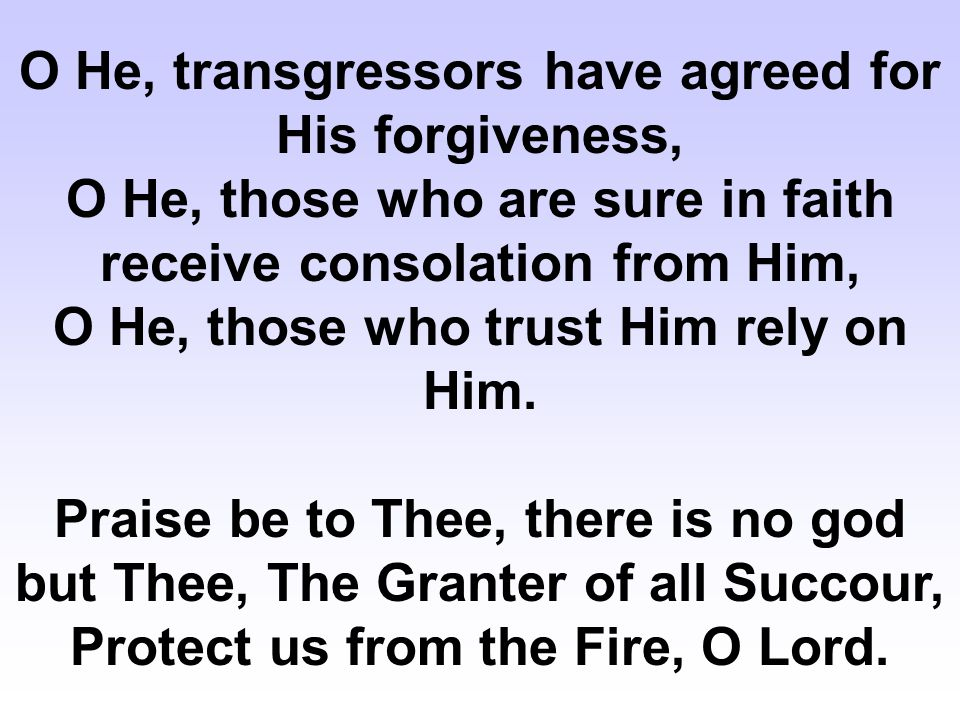 O He, transgressors have agreed for His forgiveness, O He, those who are sure in faith receive consolation from Him, O He, those who trust Him rely on Him.