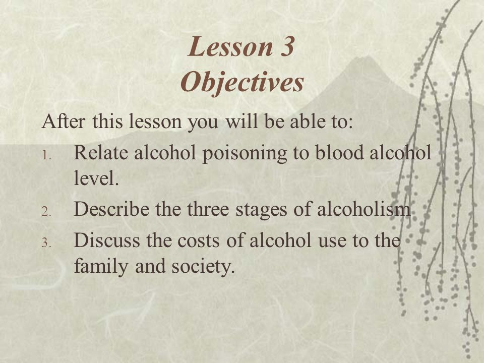 Lower Drinking Age Essay