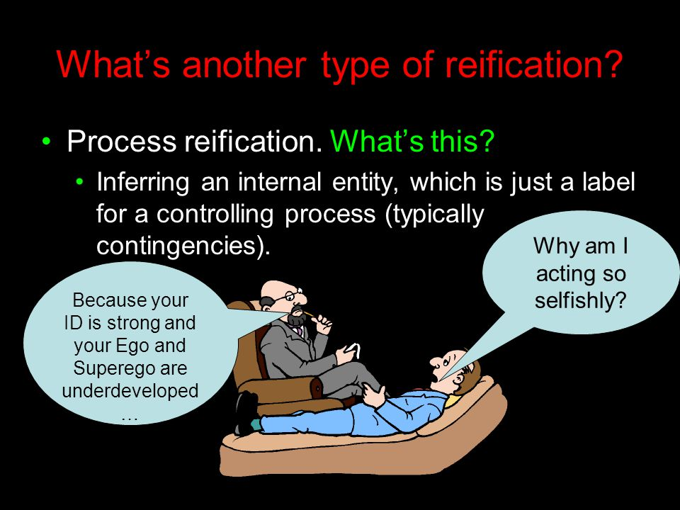 What's another type of reification? Process reification. What's this? Inferring an internal entity, which is just a label for a controlling process (t