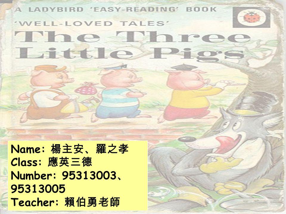Name: 楊主安、羅之孝 Class: 應英三德 Number: 95313003 、 95313005 Teacher: 賴伯勇老師