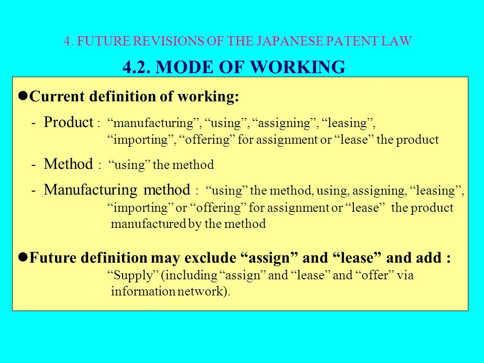 4.FUTURE REVISIONS OF THE JAPANESE PATENT LAW 4.2.