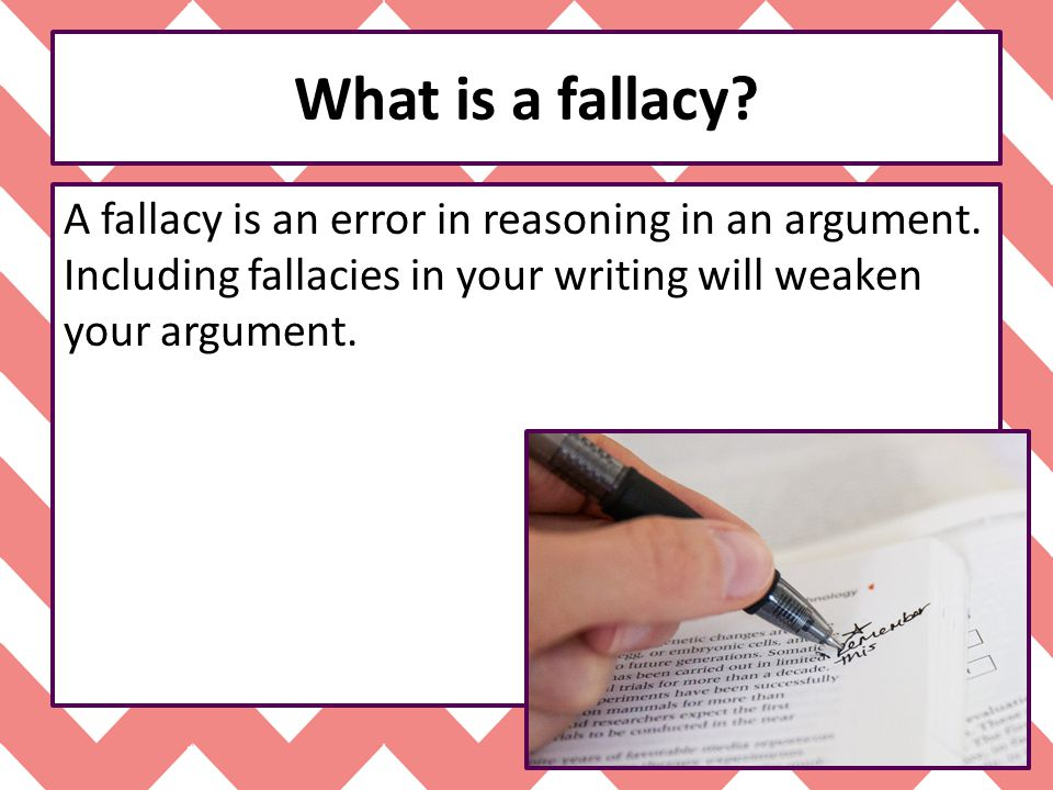 The Heinrichs Test To test whether a fallacy lies within an argument, ask yourself: Does the proof hold up.