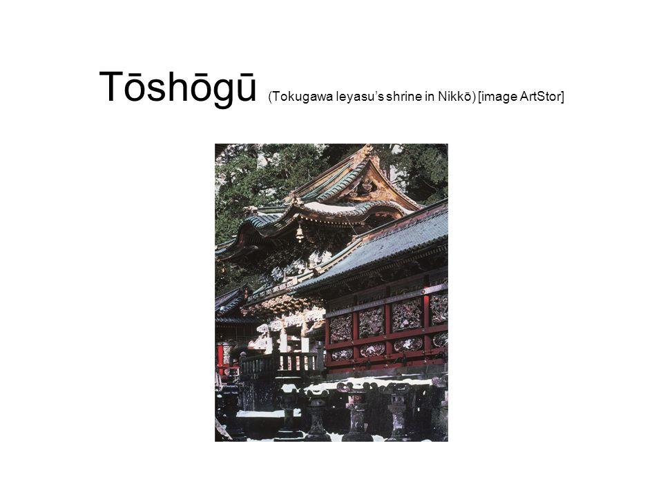 Tōshōgū (Tokugawa Ieyasu's shrine in Nikkō) [image ArtStor]