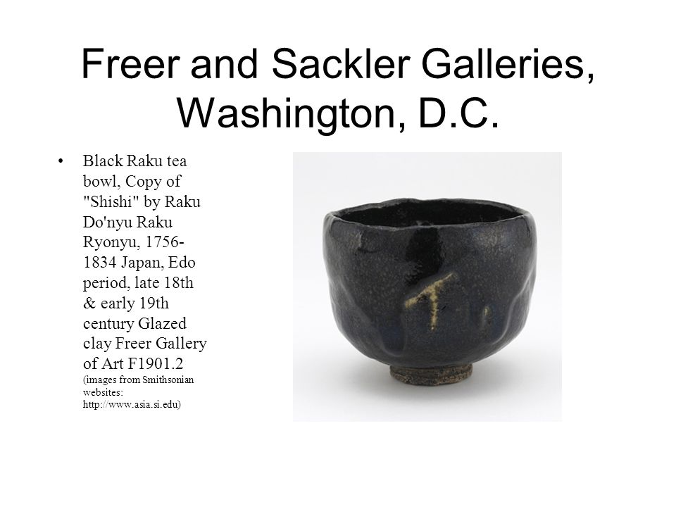 Freer and Sackler Galleries, Washington, D.C.
