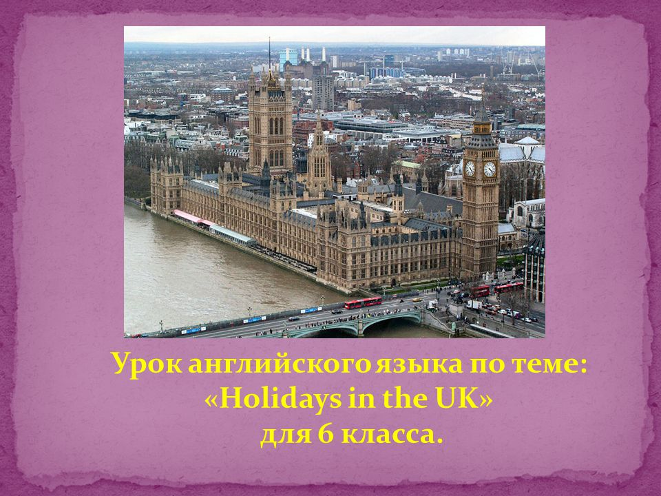 In Great Britain there are public holidays that called bank holidays .