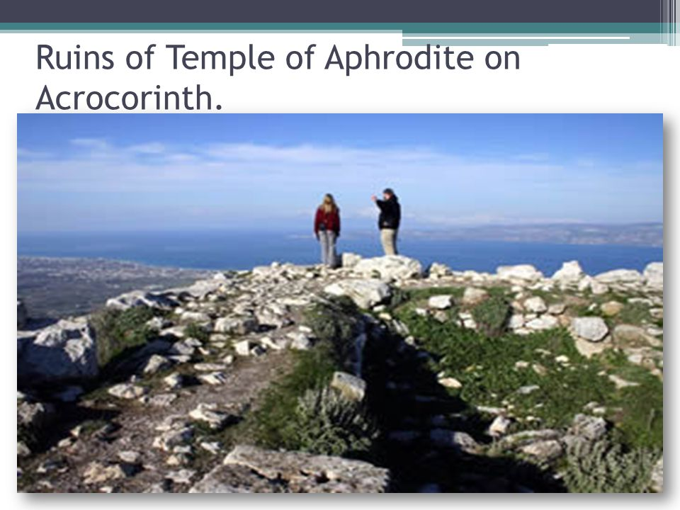 Ruins of Temple of Aphrodite on Acrocorinth.
