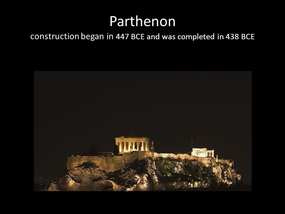 Parthenon construction began in 447 BCE and was completed in 438 BCE
