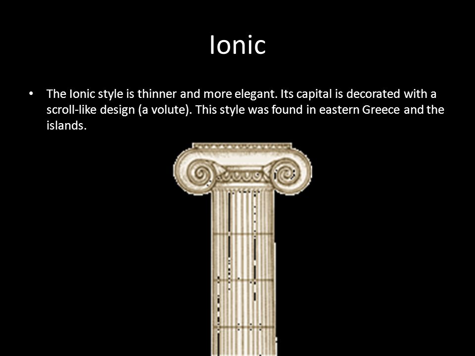 Ionic The Ionic style is thinner and more elegant.