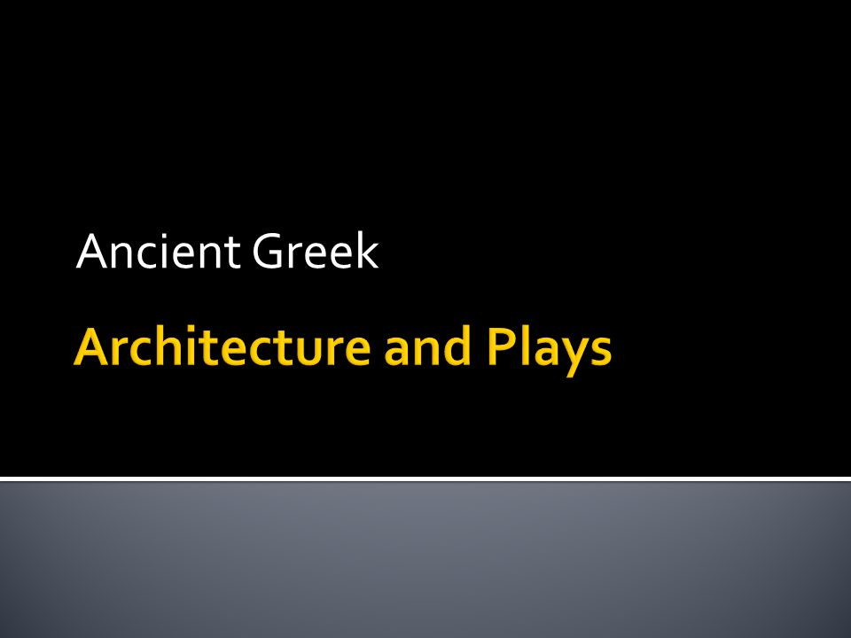  Between 599 and 301 BCE, Greeks built over 120 temples.