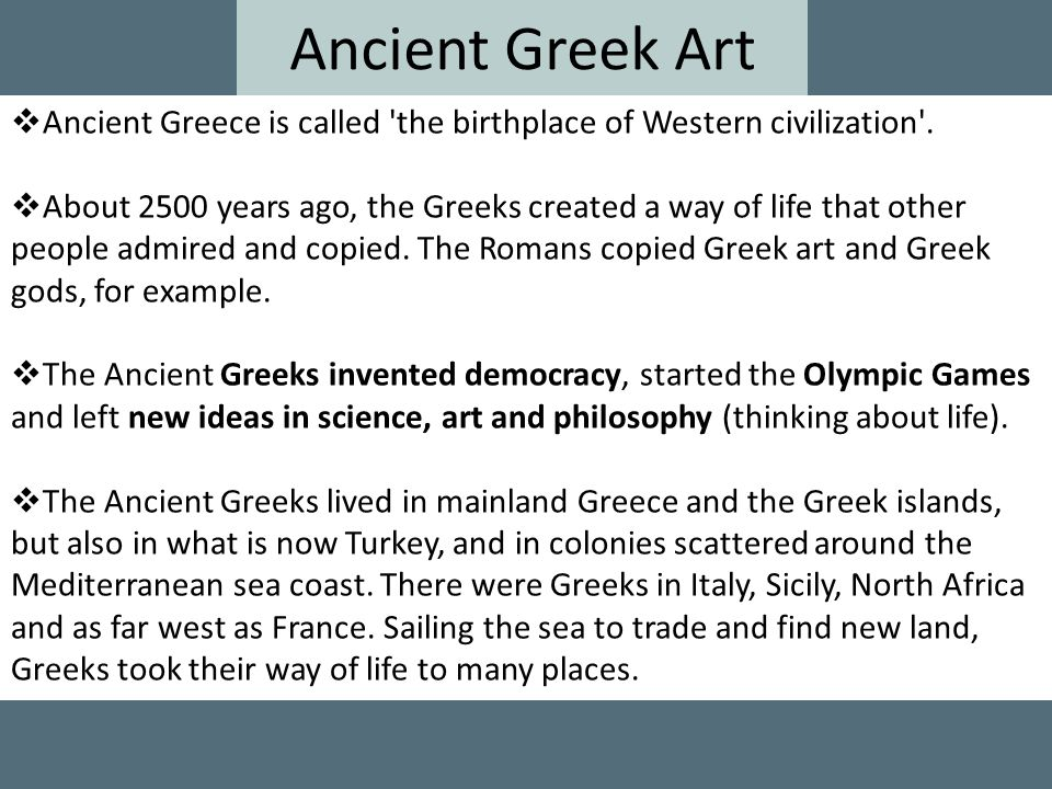 Ancient Greek Art  Unlike Egyptian gods, the Greek gods were like humans, but immortal.