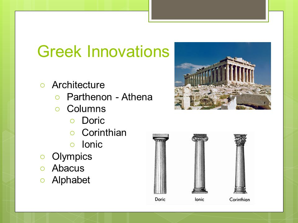 Roman Innovations ○Paintings ○Domes ○Mastered Aqueducts ○Concrete ○Bound books
