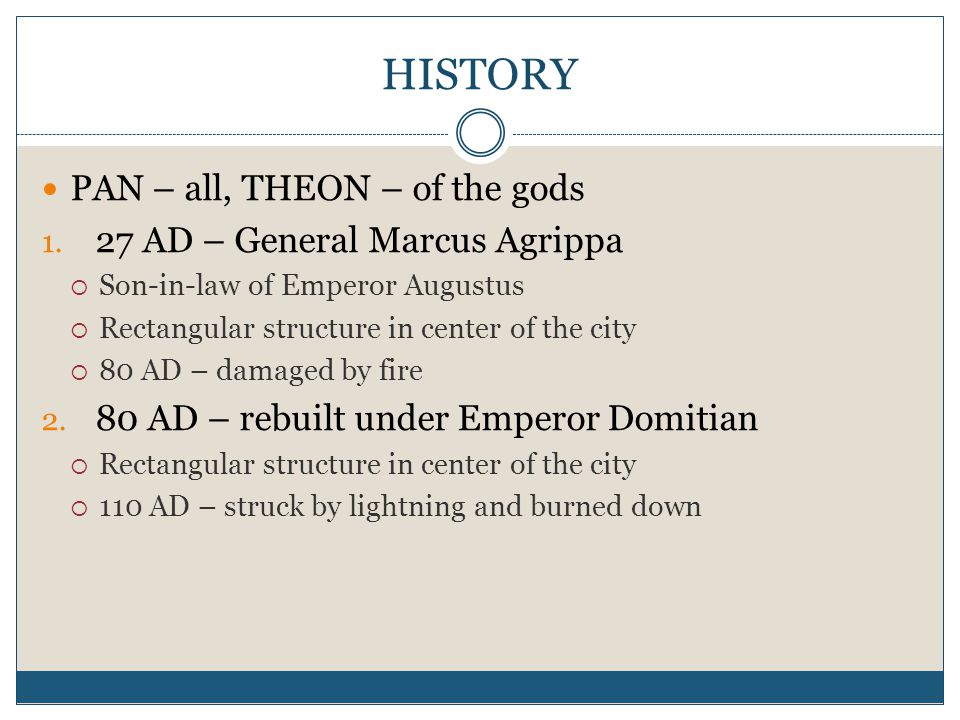 HISTORY PAN – all, THEON – of the gods 1. 27 AD – General Marcus Agrippa  Son-in-law of Emperor Augustus  Rectangular structure in center of the cit