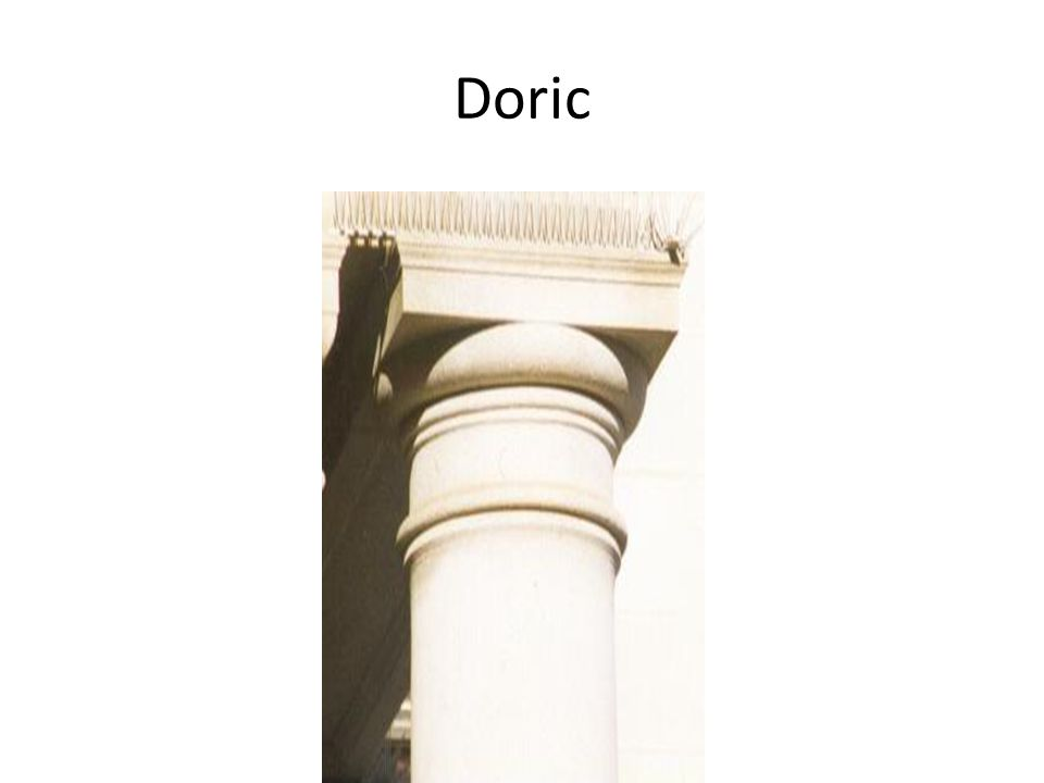 Doric
