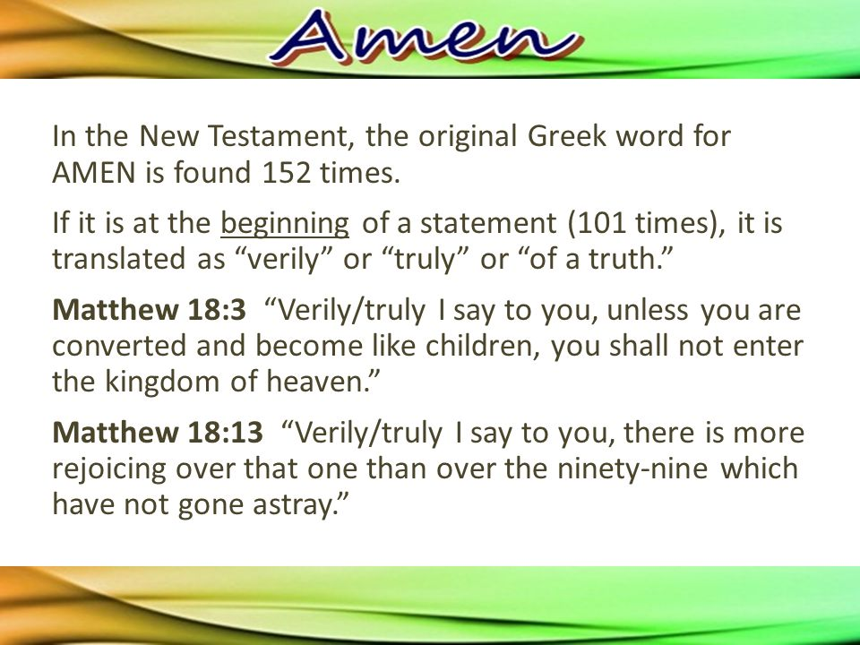 In the New Testament, the original Greek word for AMEN is found 152 times.