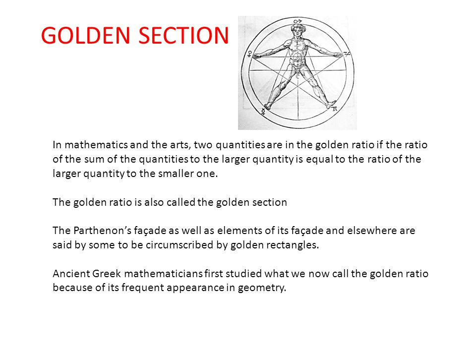 GOLDEN SECTION In mathematics and the arts, two quantities are in the golden ratio if the ratio of the sum of the quantities to the larger quantity is