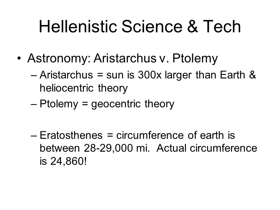 Hellenistic Science & Tech Astronomy: Aristarchus v.