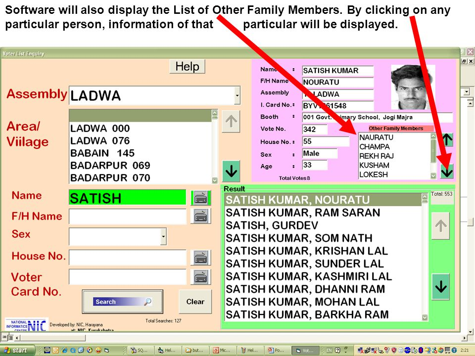 Software will also display the List of Other Family Members. By clicking on any particular person, information of that particular will be displayed.