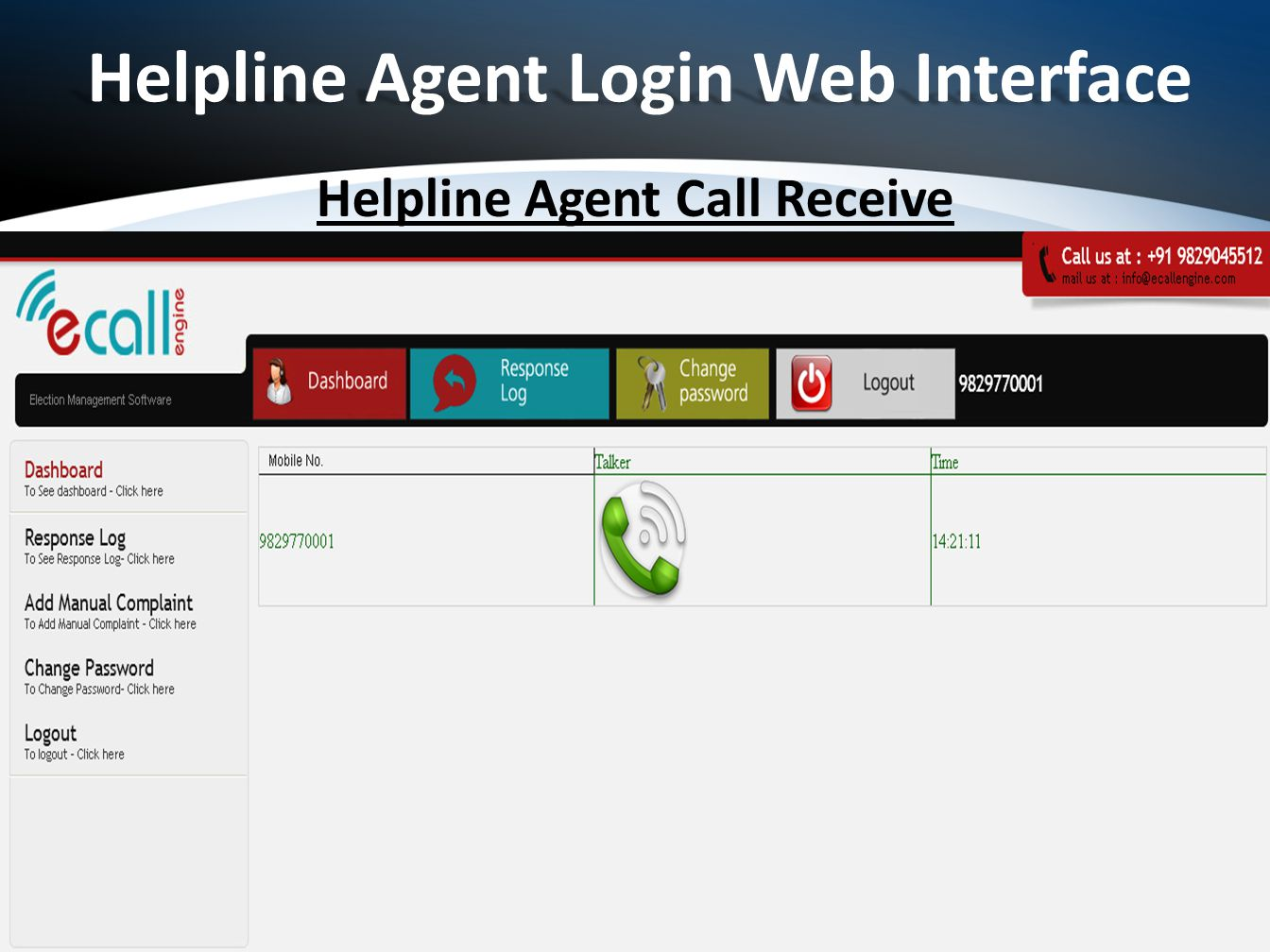 Helpline Agent Call Receive Helpline Agent Login Web Interface