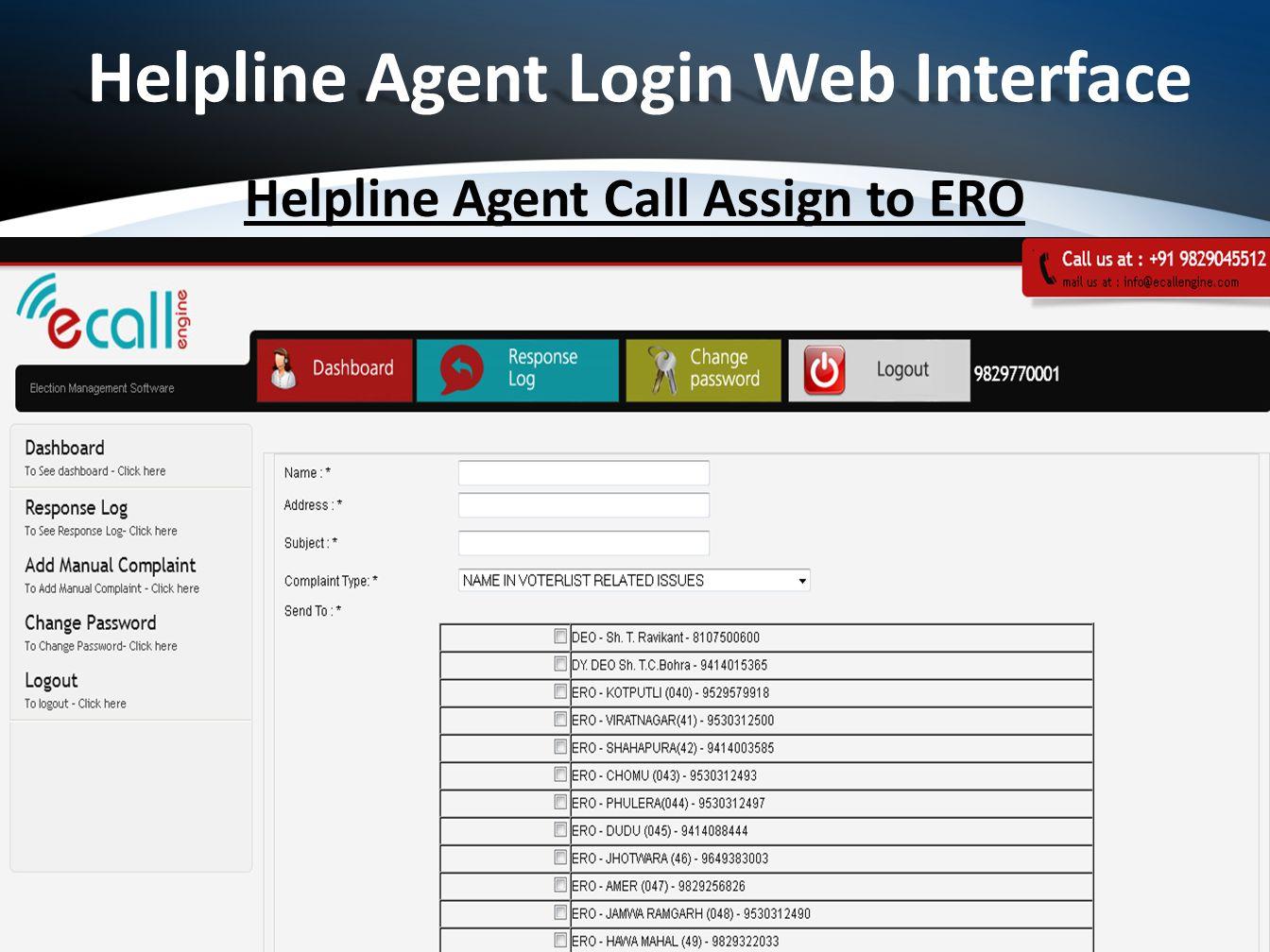 Helpline Agent Call Assign to ERO Helpline Agent Login Web Interface
