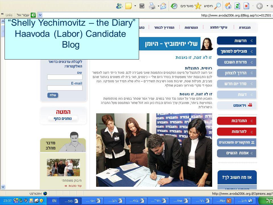 """""""Shelly Yechimovitz – the Diary"""" Haavoda (Labor) Candidate Blog"""