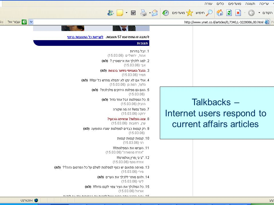 Talkbacks – Internet users respond to current affairs articles