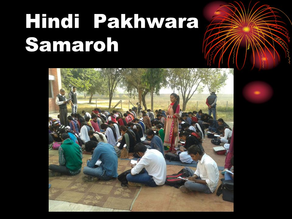 Hindi Pakhwara Samaroh