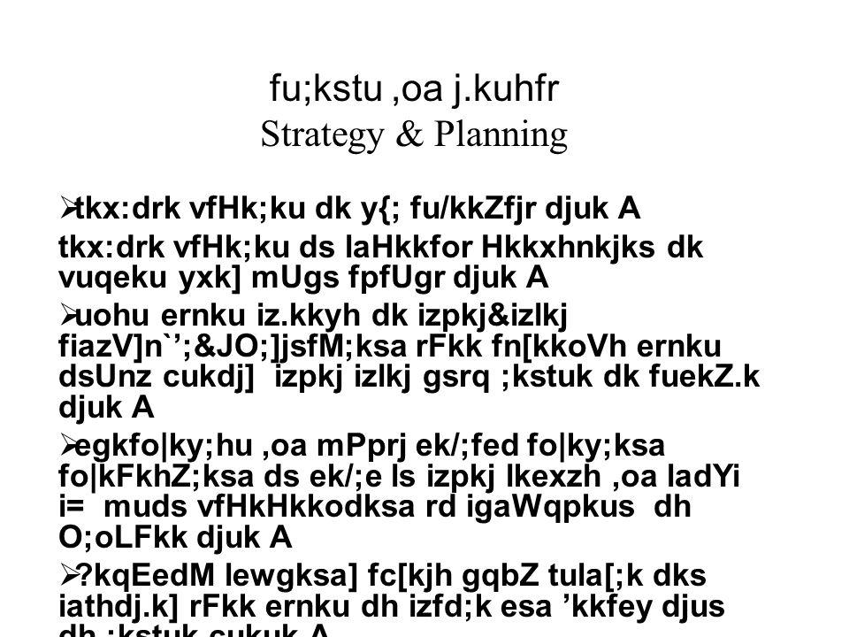fu;kstu,oa j.kuhfr Strategy & Planning  tkx:drk vfHk;ku dk y{; fu/kkZfjr djuk A tkx:drk vfHk;ku ds laHkkfor Hkkxhnkjks dk vuqeku yxk] mUgs fpfUgr djuk A  uohu ernku iz.kkyh dk izpkj&izlkj fiazV]n`';&JO;]jsfM;ksa rFkk fn[kkoVh ernku dsUnz cukdj] izpkj izlkj gsrq ;kstuk dk fuekZ.k djuk A  egkfo|ky;hu,oa mPprj ek/;fed fo|ky;ksa fo|kFkhZ;ksa ds ek/;e ls izpkj lkexzh,oa ladYi i= muds vfHkHkkodksa rd igaWqpkus dh O;oLFkk djuk A  kqEedM lewgksa] fc[kjh gqbZ tula[;k dks iathdj.k] rFkk ernku dh izfd;k esa 'kkfey djus dh ;kstuk cukuk A