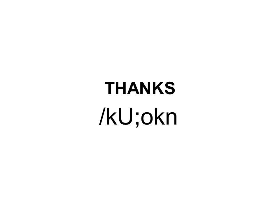 THANKS /kU;okn